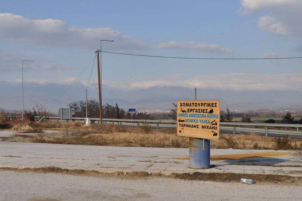 highway exit Idomeni